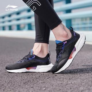 LI-NING 李宁 李宁䨻beng超轻18跑步鞋女鞋2021夏季新款反光鞋子网面透气运动鞋