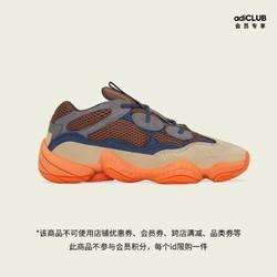 adidas 阿迪达斯 三叶草 YEEZY 500 GZ5541 男女低帮经典运动鞋