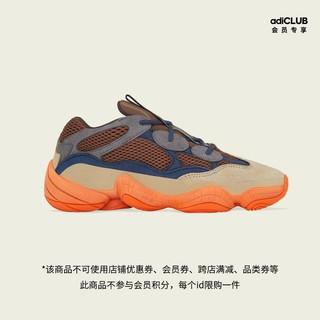 三叶草 YEEZY 500 GZ5541 男女低帮经典运动鞋