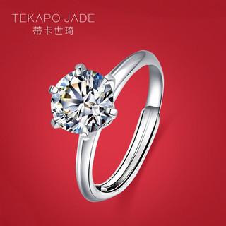 TekapoJade 蒂卡世琦 女士莫桑石1克拉925银钻戒