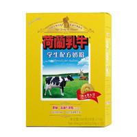 (需拼购):DutchCow 荷兰乳牛 荷兰乳牛 学生配方奶粉 360g
