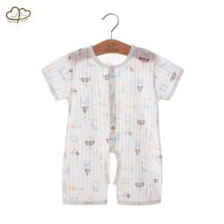 童手童心 婴儿连体衣短袖宝宝纯棉夏装婴幼儿薄款睡衣哈衣新生儿衣服夏季