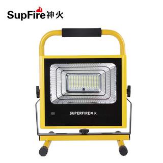 Supfire 神火 神火(supfire)FS1-A充电灯LED探照灯投光灯户外灯工地应急照明灯摆摊露营灯