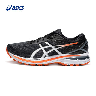 ASICS 亚瑟士 ASICS亚瑟士 稳定支撑跑步运动鞋男鞋GT-2000 9 (2E)宽楦1011A984