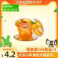 XIZHILANG 喜之郎 喜之郎蜜桔果肉果冻200g/杯休闲零食儿童婚庆布丁水果冻