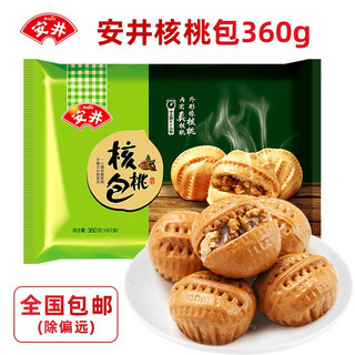 Anjoy 安井 安井核桃包360克早餐包子速食糕点面点心速冻食品官方半成品小吃 1袋装