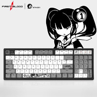FirstBlood S1 机械键盘 96键 白光 Cherry青轴