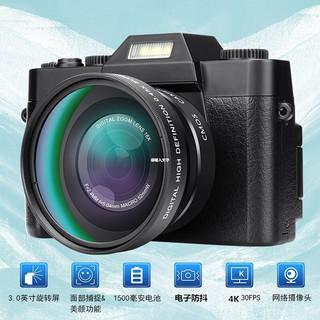 komery 4800万高清像素  数码相机