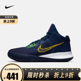 NIKE 耐克 yysports Nike耐克男鞋 2021新款运动鞋欧文4实战男子篮球鞋CT1973 CT1973-400 42