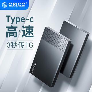 ORICO 奥睿科 奥睿科(ORICO)移动硬盘盒2.5英寸USB3.1 SATA串口笔记本台式外置壳固态机械SSD 黑色