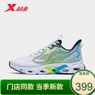 XTEP 特步 特步男鞋2021年夏季新款跑步鞋透气网面运动鞋跑鞋979219111159 白绿 42