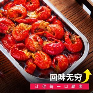 PLUS会员 : RedChef 红小厨 麻辣小龙虾尾   252g