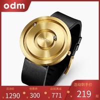 odm 欧迪姆磁力创意无指针概念手表女磁悬浮手表男陶瓷炫酷表DD167