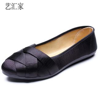 艺汇家 老北京布鞋春秋女士平底休闲孕妇透气