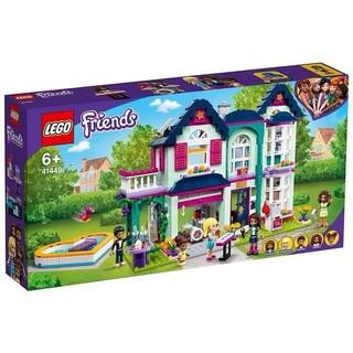 LEGO 乐高 好朋友系列 41449 安德里亚的温馨之家