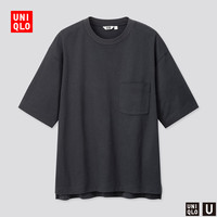 UNIQLO 优衣库 优衣库 男装/女装 宽松圆领T恤(短袖) 422995