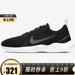 NIKE 耐克 NIKE耐克男鞋 2021新款FLEX EXPERIENCE RN 10黑武士跑步鞋 CI9960-002 43