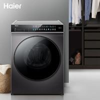 Haier 海尔 晶彩系列 EG100BDC189SU1 直驱滚筒洗衣机 10kg