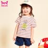 Miiow/猫人 儿童短袖套装