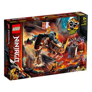 LEGO 乐高 幻影忍者系列 71719 赞米诺巨兽