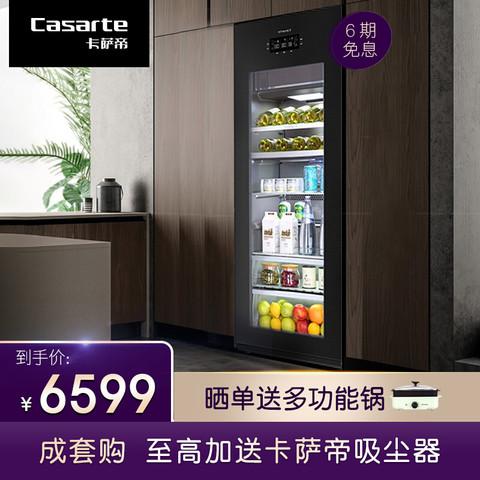 Casarte 卡萨帝 卡萨帝(Casarte)冰吧家用 220升可制冰恒温红酒柜 饮料柜 茶叶柜 保鲜柜LC-220JE