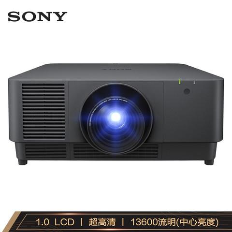 SONY 索尼 索尼(SONY) VPL-F1306ZL投影机(高清宽屏 13600流明中心亮度 中大型会议 激光投影仪)