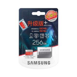三星256g内存卡通用switch存储手机TF无人机GoPro相机C10高速SD