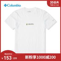 Columbia 哥伦比亚 Columbia哥伦比亚户外21春夏新品男子运动休闲针织短袖T恤JE1586