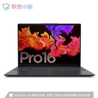 Lenovo 联想 小新Pro 16 2021款 锐龙版 16英寸笔记本电脑(R7-5800H、16GB、512GB、GTX1650、2.5K、120Hz、100%sRGB)