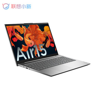 Lenovo 联想 小新Air15 2021款 锐龙版 15.6英寸笔记本电脑(R5-5500U、16GB、512GB、100%sRGB)