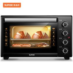 SUPOR 苏泊尔  K35FK602 电烤箱