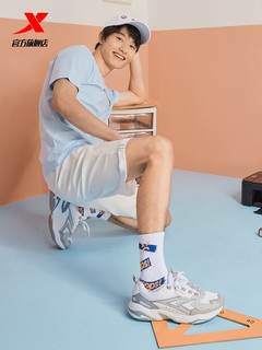 XTEP 特步 特步男鞋网面运动鞋男士休闲鞋2020新款夏季透气复古老爹鞋潮鞋子