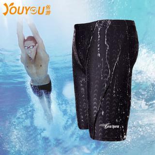 佑游 专业泳裤 防水宽松男士五分舒适款泳衣 紧身性感游泳裤装备