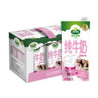 88VIP:Arla 爱氏晨曦  脱脂纯牛奶 1L*6盒
