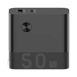 ZMI 紫米 APB03 充电器充电宝二合一 50W套装版(含C-C线)