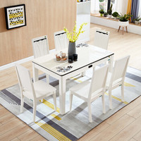 7日0点:QuanU 全友 120358 现代时尚客厅餐桌椅组合 1桌6椅