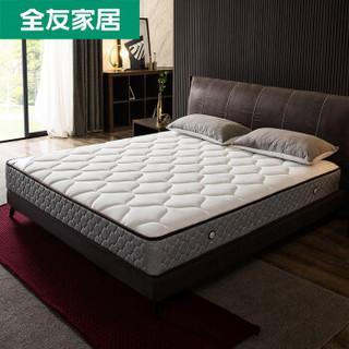 QuanU 全友 全友家居 椰丝热熔棉床垫 天然乳胶+ 硬椰丝热熔棉 两面双用床垫 105111 整网弹簧 1800mm*2000mm