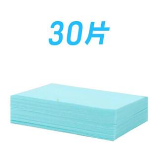 多效地板清洁片30片