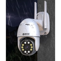 霸天安 6825 室外监控摄像头 300万高清镜头