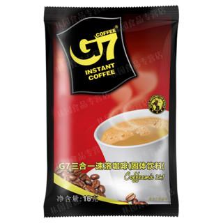 G7 COFFEE 中原咖啡 g7咖啡800g速溶咖啡三合一越南进口原味特浓咖啡提神学生奶香味