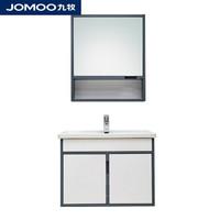 12日0点:JOMOO 九牧 A2242 现代简约浴室柜 70cm