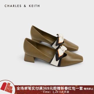 CHARLES & KEITH CK1-60580184 女士单肩包 (橄榄绿色)