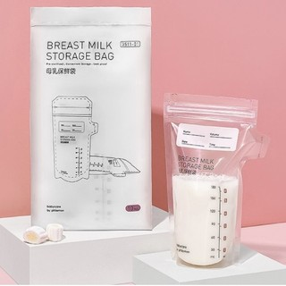 babycare BabyCare 母乳储奶袋保鲜袋 180ml 10片