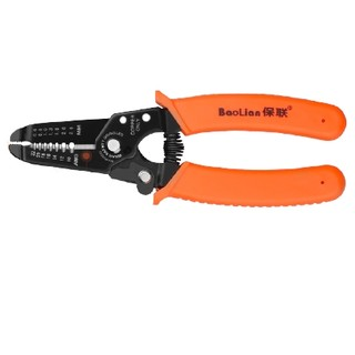 BaoLian 保联  多功能剥线钳 6.5寸