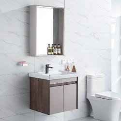 ARROW 箭牌卫浴 轻奢面盆实木浴室柜 60cm
