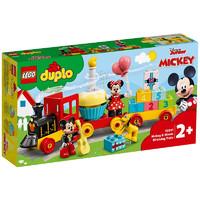 LEGO 乐高 DUPLO 得宝系列 10941米奇和米妮的生日火车