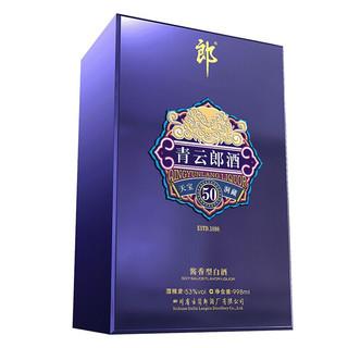 LANGJIU 郎酒 奢香藏品系列 青云郎五十 53%vol 酱香型白酒 998ml 单瓶装