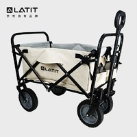 LATIT  LA-06 小号户外折叠露营车