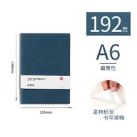 Amari 阿玛瑞 羊巴皮笔记本 A6/192页 多色可选