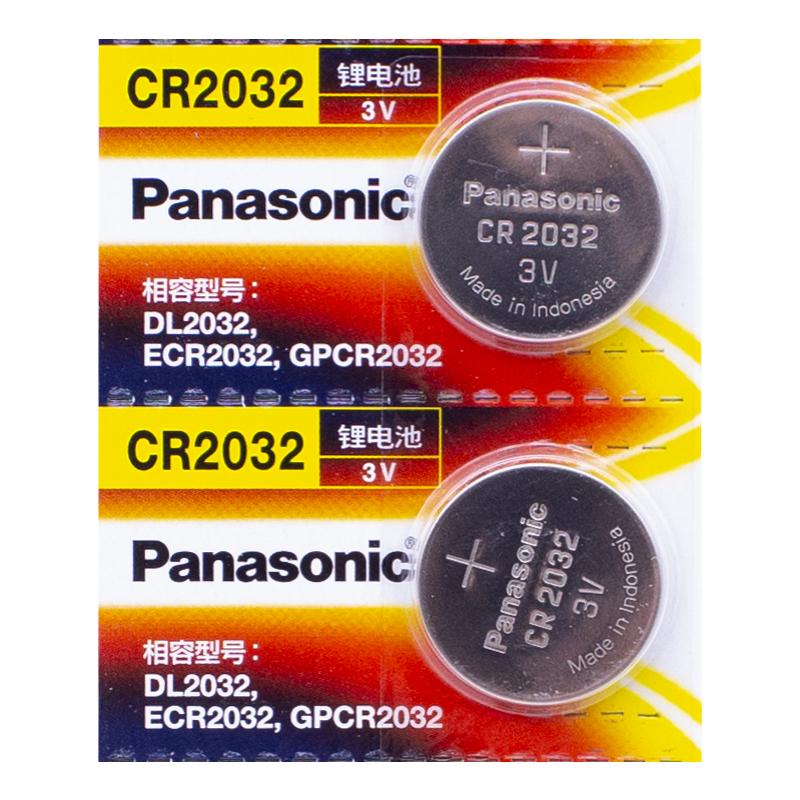 Panasonic 松下 3V 纽扣电池 2粒装
